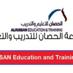 Saudi Arabia Jobs 2017 Latest ALHUSSAN Education and Training
