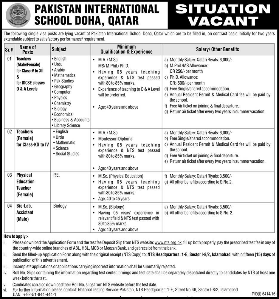 Doha Qatar Jobs 2017 Latest Teaching Jobs in Pakistan International Schools Via NTS