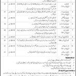 High Court Jobs 2017 in Peshawar Via NTS