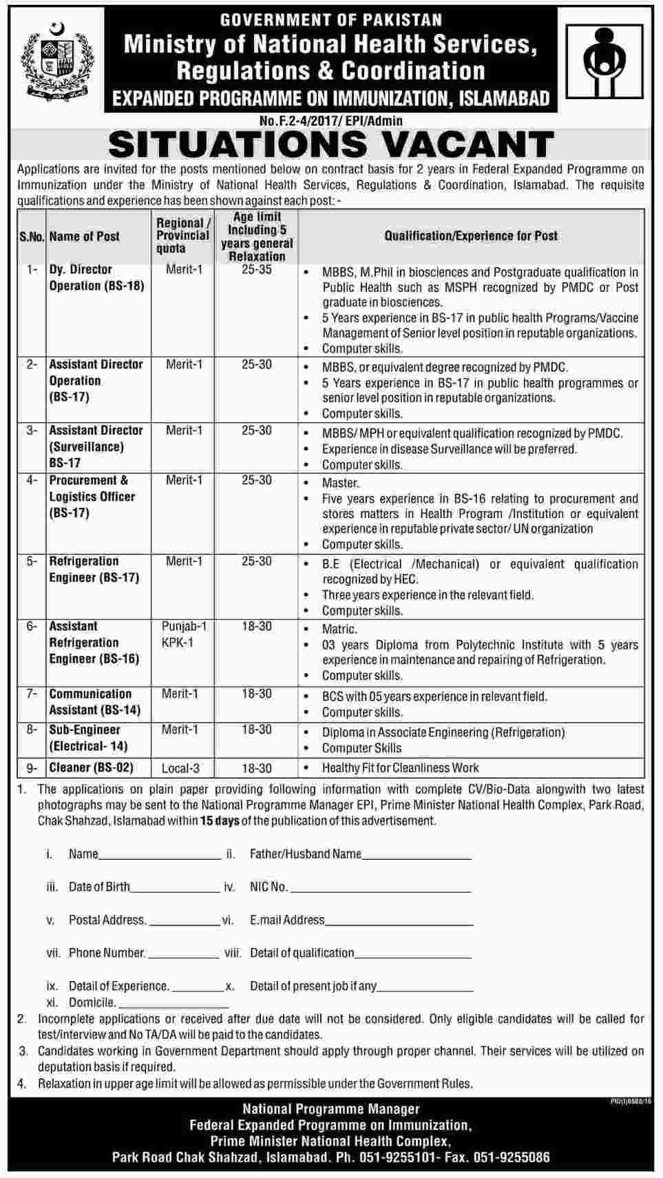 Islamabad Jobs 2017 Latest in Ministry of National Health Services Regulation and Coordination