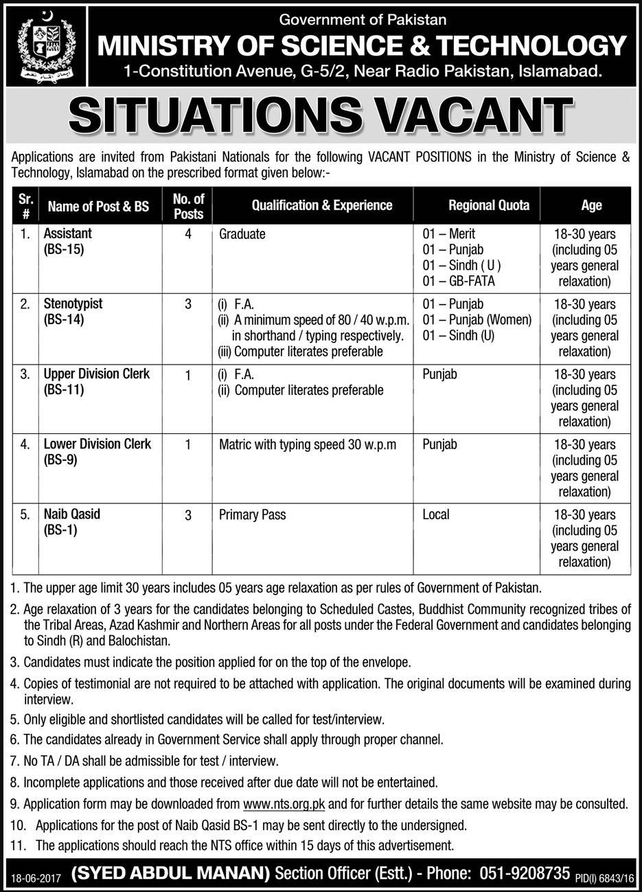 Jobs in Ministry of Science & Technology Islamabad 2017 Latest is published in Express newspaper on 18 June 2017