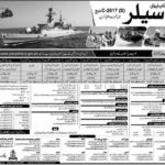 Join Pak Navy 2017 Latest as Sailor Batch C-2017 Online Registration