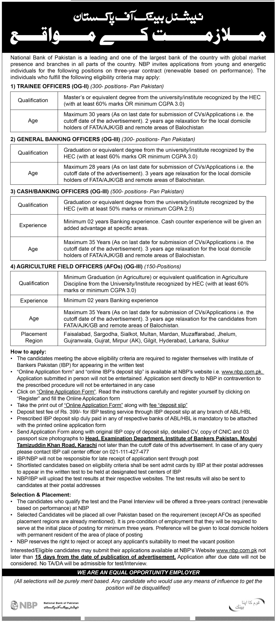 NBP Jobs 2017 Latest National Bank of Pakistan For Cash, Banking and Trainee Officers