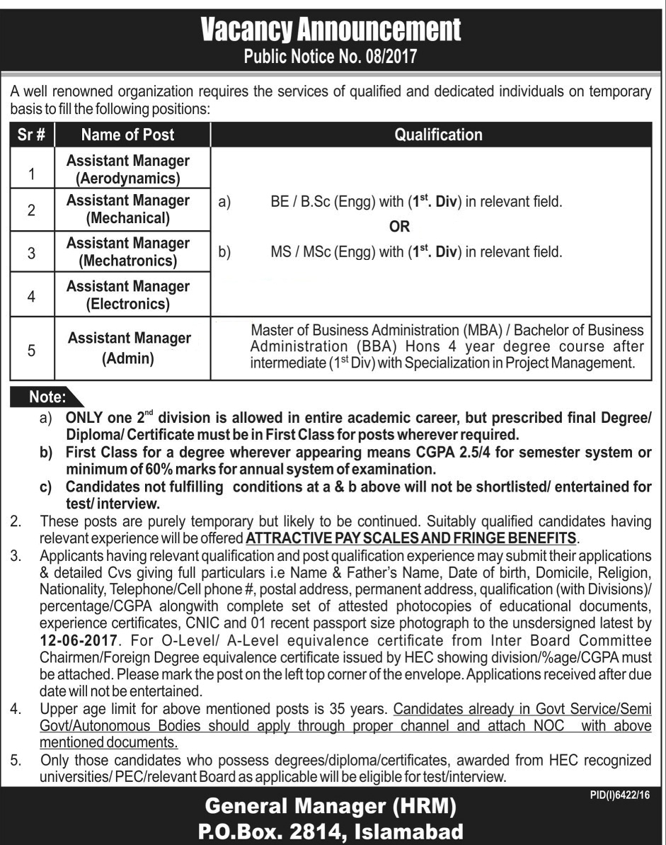 NESCOM Jobs 2017 Latest for Assistant Managers PO Box No 2814 Islamabad Jobs