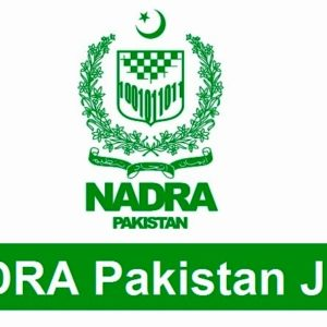 NADRA Jobs Sargodha 2017 Latest for NADRA Regional Head Office Sargodha
