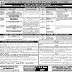 Punjab Public Service Commission Jobs, PPSC Jobs Latest 2017 Advertisement 32 / 2017 Lahore