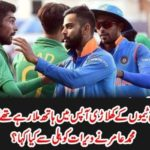 Virat Kohli vs Muhammad Aamir after Final of Champions Trophy 2017