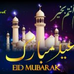 When and What is Eid ul Fitr?