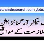 Techandresearch.com Latest Jobs 2017 at PO Box 3375 Islamabad Jobs