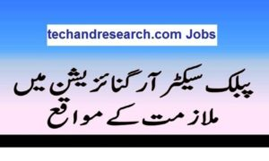 Techandresearch.com Latest Jobs 2017 at PO Box 3375 Islamabad Jobs