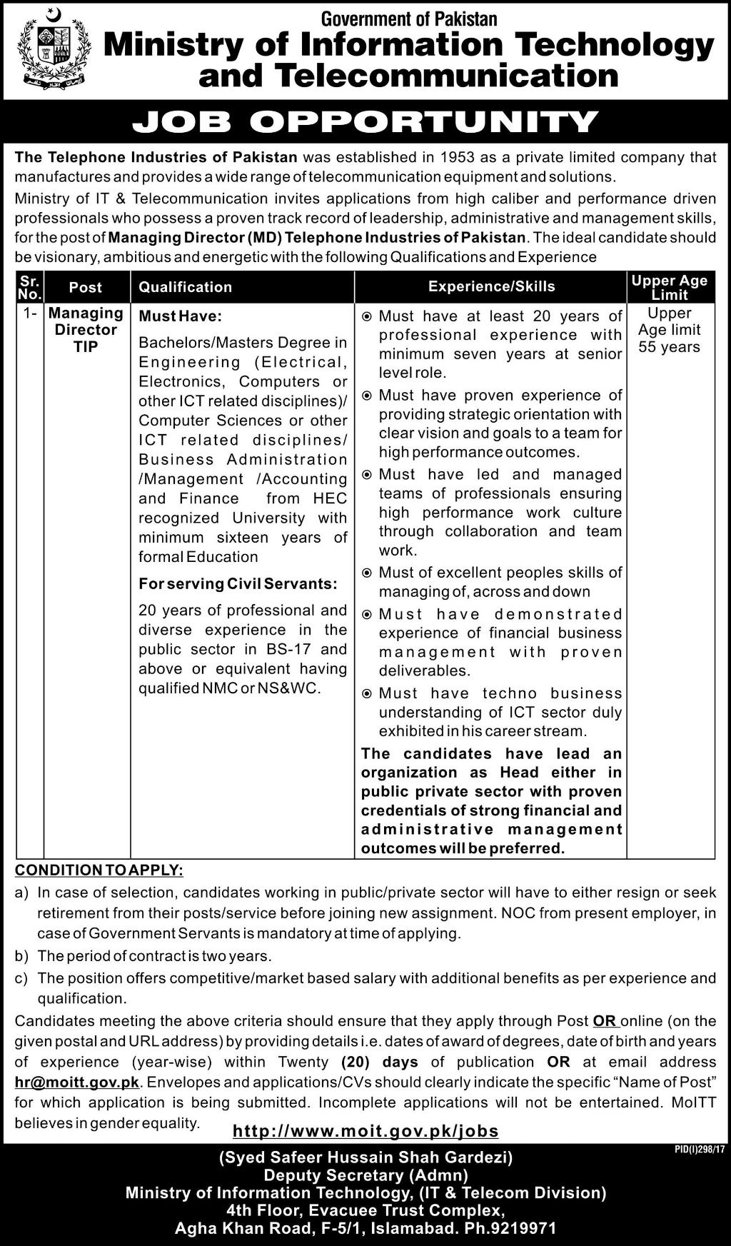 Ministry of Information Technology and Telecommunication Jobs 2017