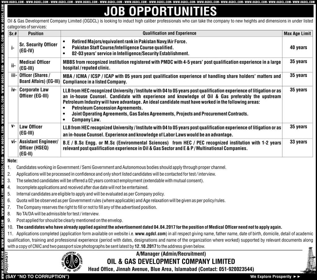 OGDCL Jobs 2017 Latest Oil and Gas Development Company Limited Islamabad