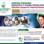 PM Laptop Scheme 2017 Online Registration 200,000 Laptops  Phase 4