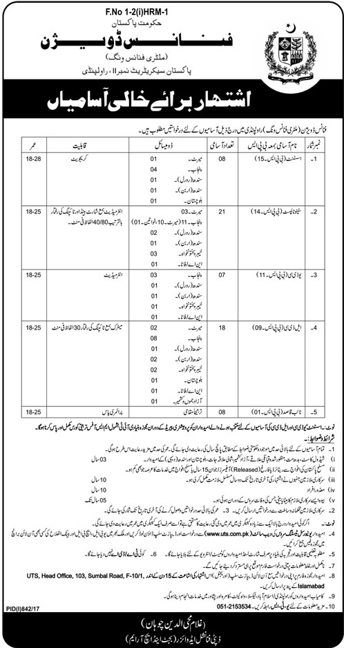 Finance Division Jobs 2017 Latest 62 Employments as Stenotypists and Other