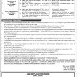 Govt Sector Organization Jobs PO Box 2399 GPO Islamabad Jobs 2017