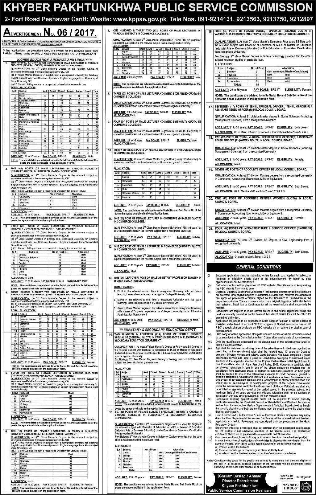 KPK Commission Jobs 2017 Latest Khyber Pakhtunkhwa Public Service Commission
