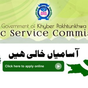 KPK Commission Jobs 2017 Latest Khyber Pakhtunkhwa Public Service Commission