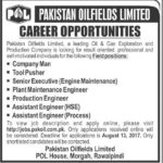 POL Jobs 2017 Pakistan Oilfields Limited Apply Online