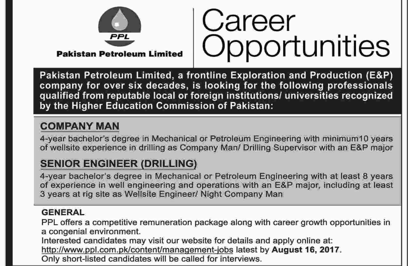 PPL Jobs 2017 Latest Pakistan Petroleum Limited Apply Online