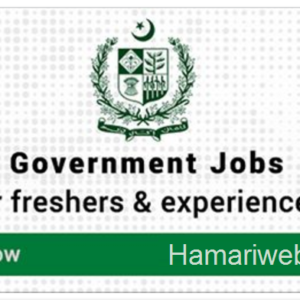 Ministry of Commerce and Textile Islamabad Jobs 2017 Latest