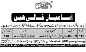 Pakistan Edification Services for 740+ PES Technical Supervisors PES Jobs 2017
