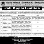 Wafaqi Mohtasib Ombudsman Secretariat Latest Jobs 2017 Islamabad