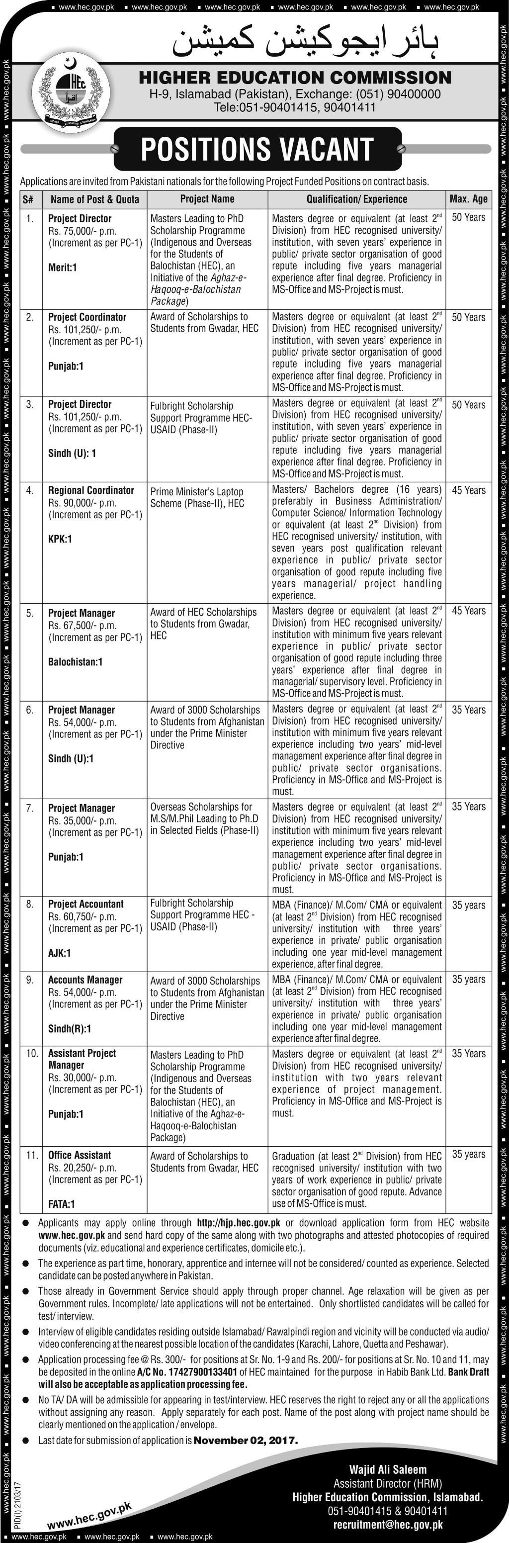 Higher Education Commission Pakistan Jobs HEC Jobs 2017