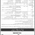 PO Box 758 Rawalpindi Jobs Public Sector Organization