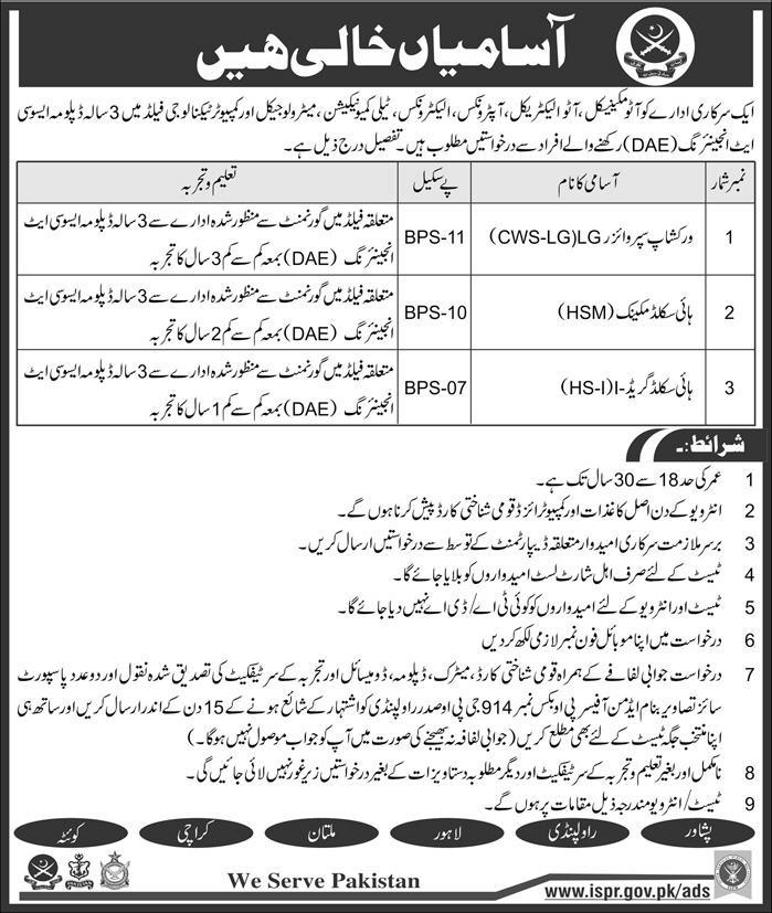 PO Box 914 GPO Rawalpindi Jobs for DAE, Technical/Mechanical Staff Pak Army Jobs 2017