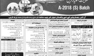 Pak Navy Jobs 2017 Latest as Sailor Batch A-2018