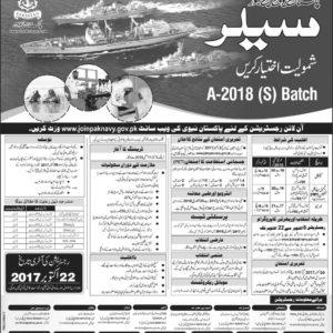 Pak Navy Jobs 2017 Latest as Sailor Batch A-2018