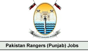 Recruitment in Pakistan Rangers (Punjab) 2017 Latest