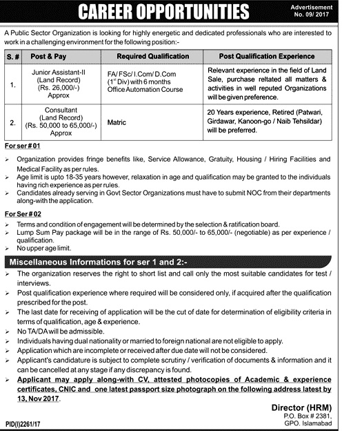 Jobs in Oil and Gas Organization Pakistan Govt 2017