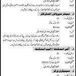 KSEW Jobs 2017 Latest Karachi Shipyard & Engineering Works
