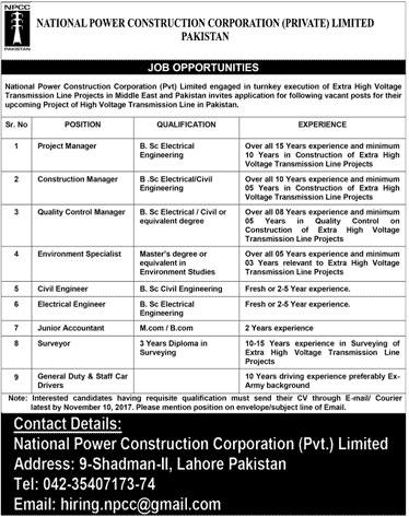 NPCC Pakistan Jobs 2017 Latest National Power Construction Corporation