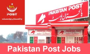 Pakistan Post Jobs 2017 Latest Vacancies 970+in Multiple Cities of Pakistan