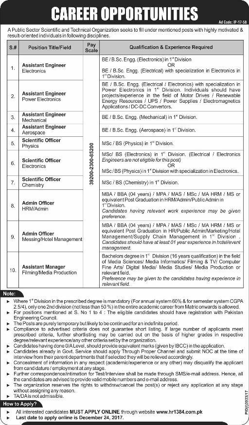 KRL Jobs 2018 Latest PO Box 1384 Islamabad hr1384.com.pk Apply Online