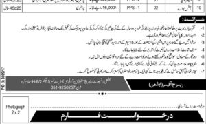 NTRC Jobs 2018 Latest National Transport Research Center Pakistan