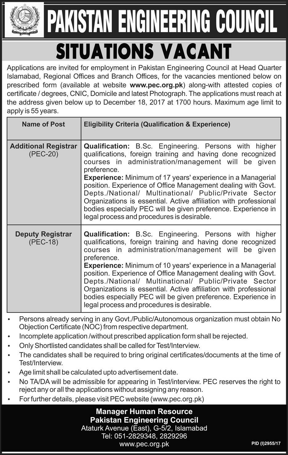 PEC Jobs 2018 Latest Pakistan Engineering Council