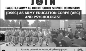 Join Pak Army 2018 as DSSC Direct Short Service Commission