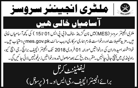 MES Jobs 2018 Military Engineer Services For DAE, Stenotypists, Assistants, Clerks 427 Vacancies