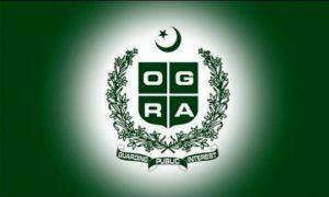 OGRA Jobs Latest Oil & Gas Regulatory Authority 2018