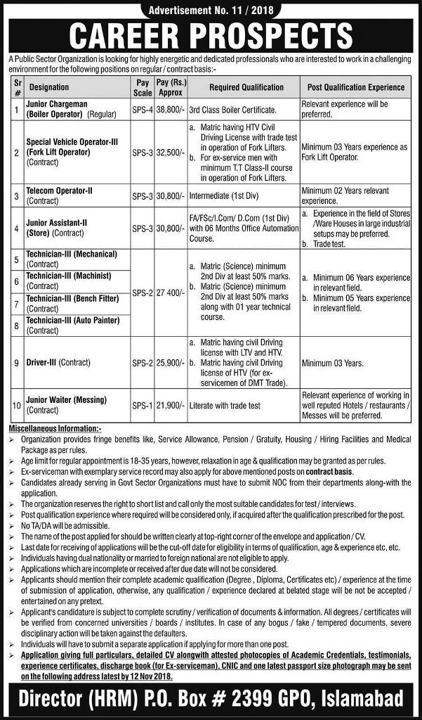 PAEC Jobs Latest Atomic Energy Jobs in Pakistan Apply Online