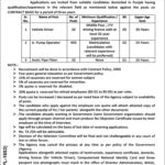 WASA LDA Jobs 2018 Latest Water and Sanitation Agency (LDA) 490+ Vacancies