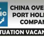 COPHC Jobs Latest 2018 China Overseas Ports Holding Company Pakistan