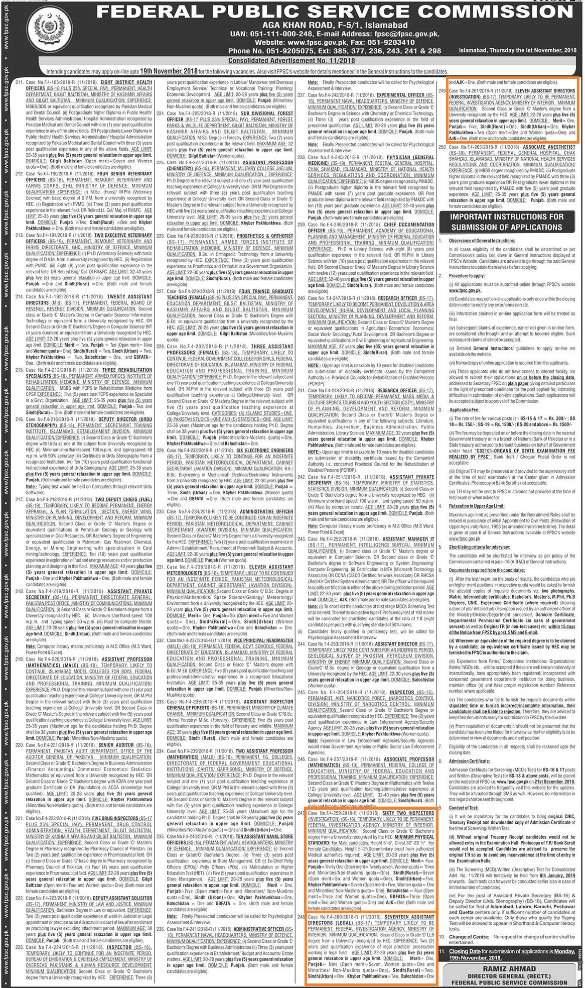 FIA Jobs Federal Government Agency Pakistan 2018