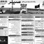 Join Pak Navy Latest as a Sailor Online Registration Batch B-2018 (S)