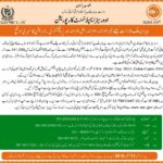 Overseas Employment Corporation Latest OEC Jobs for Pakistanis Apply online on oec.gov.pk