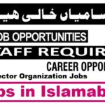 Public Sector Organization Jobs in Islamabad Latest PO Box 2377
