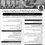 Join Pak Army As Junior Commissioned Officer & Sipahi
